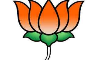 पार्टी प्रत्याशी के विरूद्ध चुनाव लड़ने वाले प्राथमिक सदस्यता से निलंबित