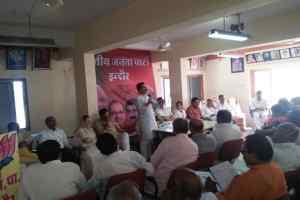भाजपा की विभिन्न संगठनात्मक बैठक संपन्न हुई