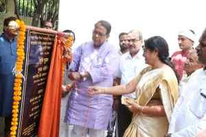 राजस्व मंत्री ने चूनाभट्टी में 175 लाख की लागत के स्कूल भवन का किया भूमि-पूजन