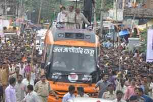 जनआशीर्वाद यात्रा 16 एवं 17 सितंबर को राजगढ़, शाजापुर, उज्जैन एवं रतलाम जिलों में