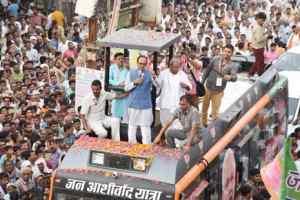 जनआशीर्वाद यात्रा 20 एवं 21 सितंबर को छिंदवाड़ा, बालाघाट जिले में