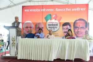 राष्ट्रीय संगठन महामंत्री रामलाल जी ने व्यवस्था को लेकर की कार्यकर्ताओं से चर्चा