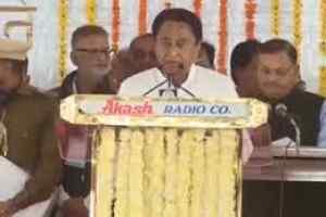 टीम कमलनाथ में 28 मंत्रियों ने ली शपथ