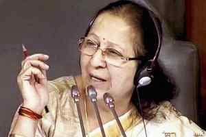 कार्यकर्ताओं का परिश्रम देश का भविष्य तय करेगा: सुमित्रा महाजन