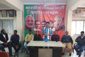 भाजपा अल्पसंख्यक मोर्चा के प्रमुख पदाधिकारियों की सी.ए.ए. के समर्थन में भाजपा कार्यालय पर बैठक संपन्न