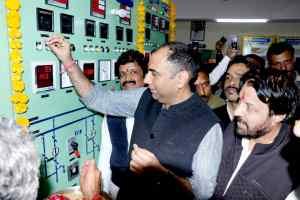 मंत्री श्री प्रियव्रत सिंह द्वारा ग्राम भेंसोला में 132/33 के.व्ही. उपकेन्द्र का लोकार्पण