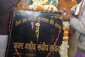 कुलाला  में शहीद संदीप यादव की प्रतिमा का अनावरण