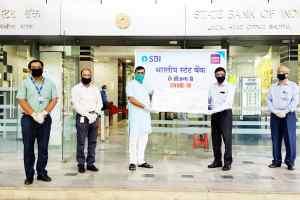 एसबीआई ने 2,000 व्यक्तियों के एक दिन के भोजन के पैकेट प्रदान करने हेतु सेवा भारती भोपाल को रुपये एक लाख प्रदान किए