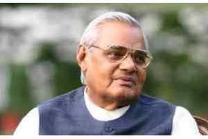 भारत के पूर्व प्रधानमंत्री अटल बिहारी वाजपेई को फ्रीडम फाइटर का दर्जा देने से कतरा रही मध्यप्रदेश की शिवराज सरकार