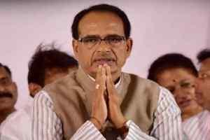 मुख्यमंत्री शिवराज के गढ़ में मूंग खरीदी में रिश्वत की मांग
